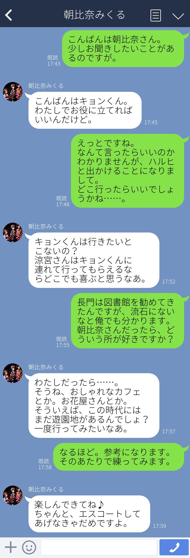 hira149146