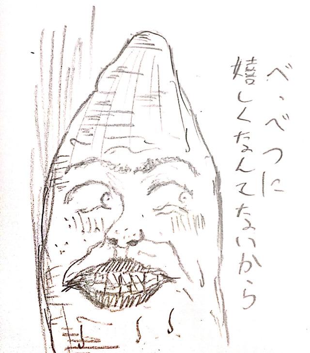 https://i.imgur.com/Em1chjo.jpg