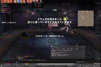 mabinogi_2011_09_07_001