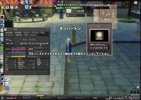 mabinogi_2012_03_29_001