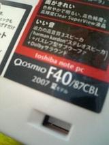 88a8b840.jpg
