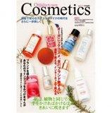 Organictown Cosmetics