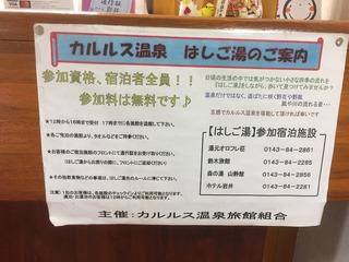 2017-12-02_13-31-30_665