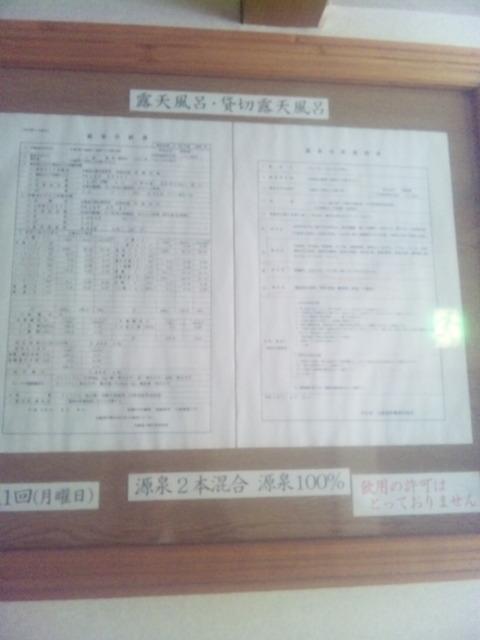 SBSH0270