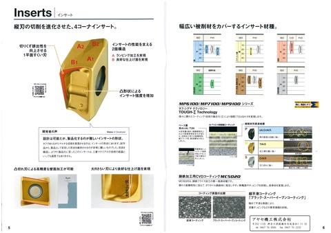 三菱 (4)