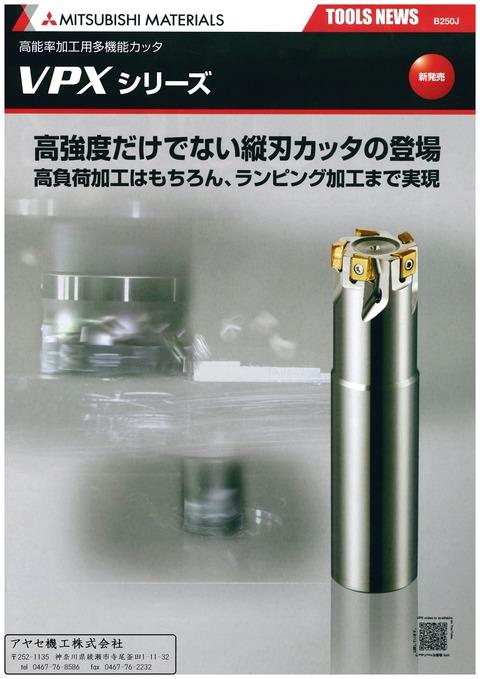 三菱 (1)