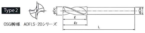 超硬フラットドリルADFLS 形状2