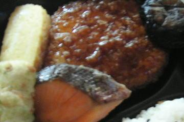 ハンバーグ鮭弁当