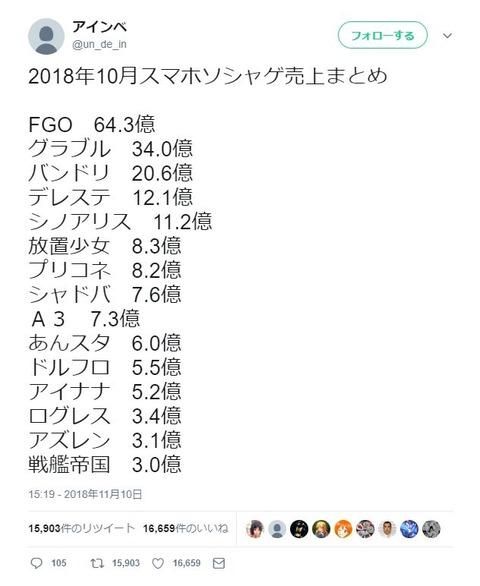20181113_01