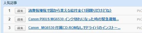 20150810_01