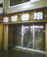 20050522_0020_0000.jpg