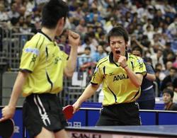 松平・丹羽選手