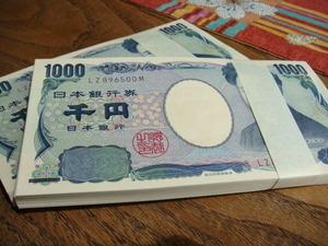 1000円札200枚