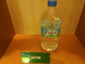 日本向けの商品も