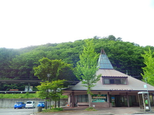 上三依塩原温泉口駅