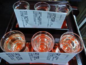 日本酒利き酒セット