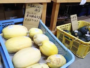 糸瓜もしくは素麺かぼちゃ