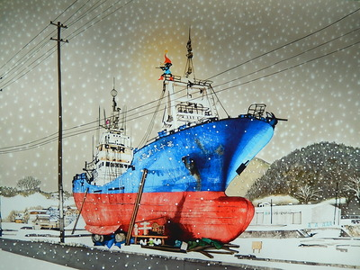 12月「気仙沼 陸に上がった共徳丸」