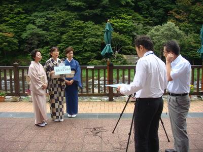 「おーい日本!栃木県」の撮影