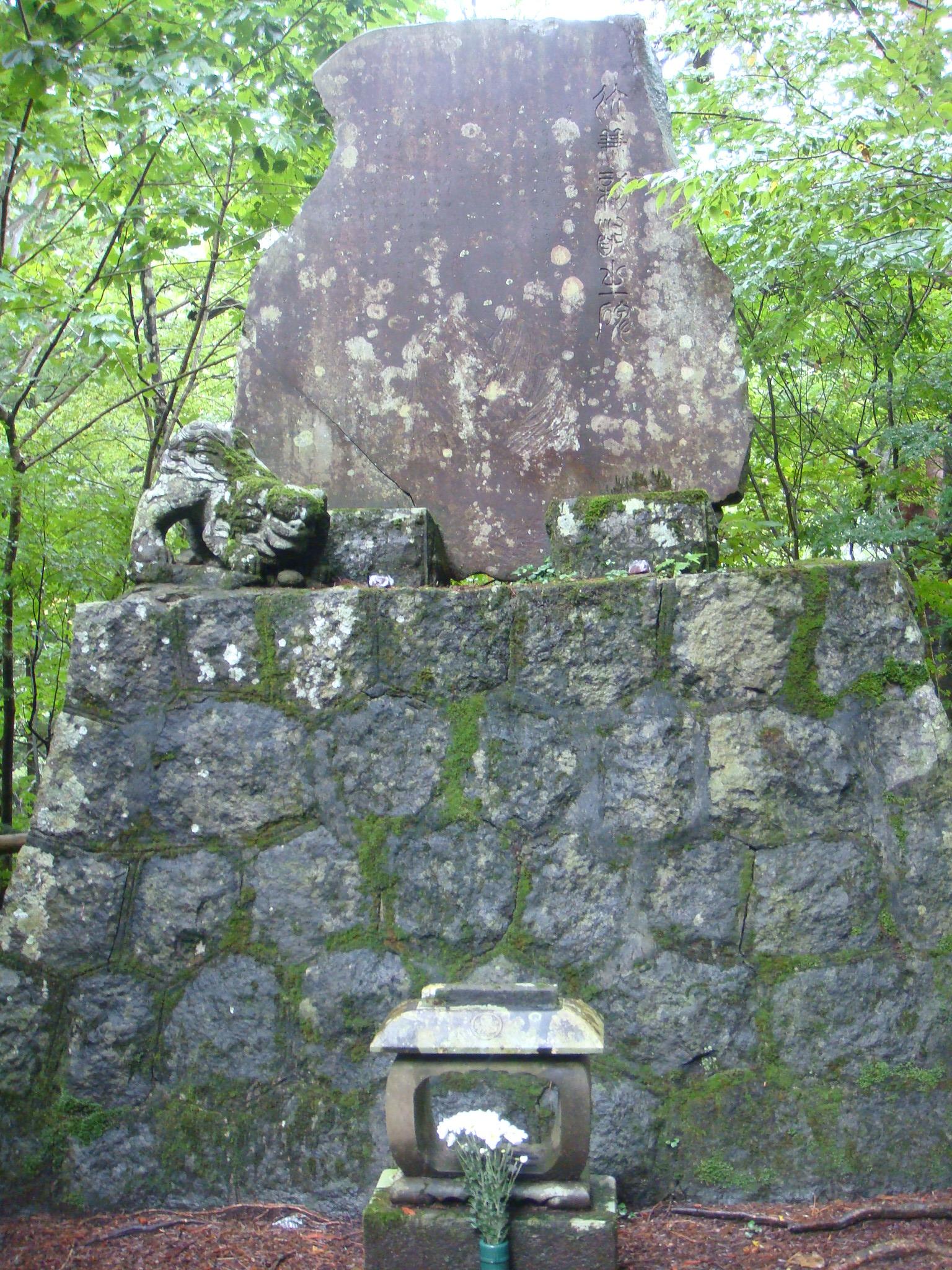 おかね石の石碑
