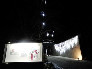 夜の藤城清治美術館
