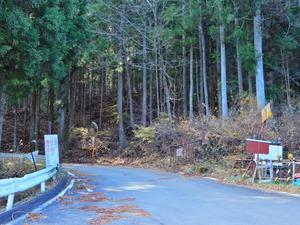 冬期閉鎖される八方道路