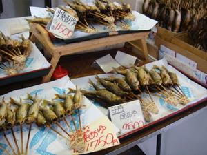 高橋商店の鮎の塩焼き