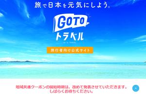 GoTo 0905