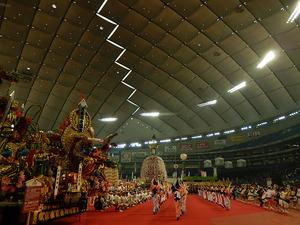 ふるさと祭り東京(高円寺阿波踊り)