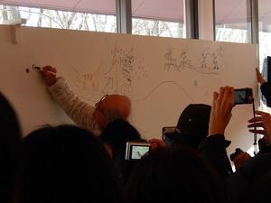 那須藤城清治美術館のクリスマス