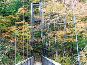 吊橋の終わり