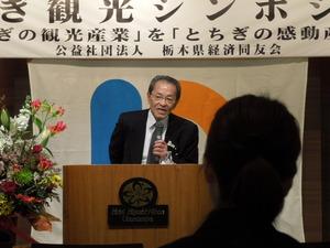 加賀屋の小田会長