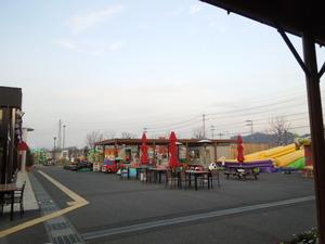 道の駅どまんなか田沼