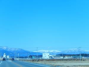 那須塩原から那須への山並み