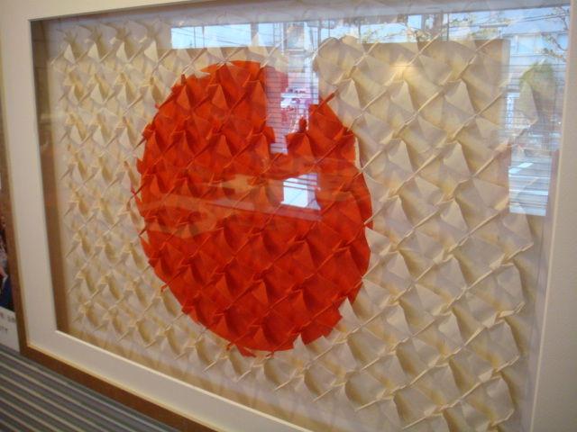 クリスマス 折り紙 折り紙会館 : blog.livedoor.jp