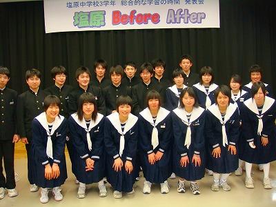 塩原中学校3年生による総合発表会