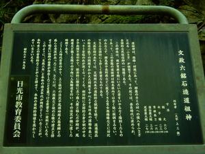 DSCN9466