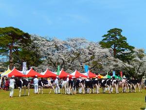 栃木県畜産酪農研究センター