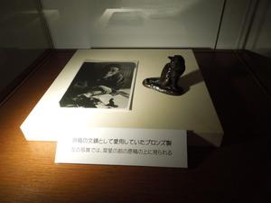 遺品の展示