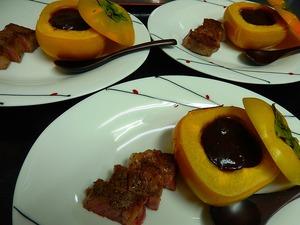 柿のフォアグラ味噌グラタン