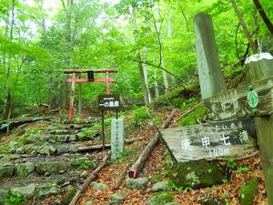 一の鳥居(登山道入り口)