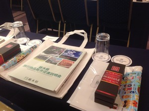 栃木県観光商品説明会