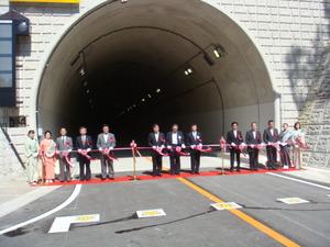 国道400号線がま石トンネル開通式