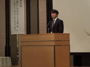 高久那須町長のあいさつ