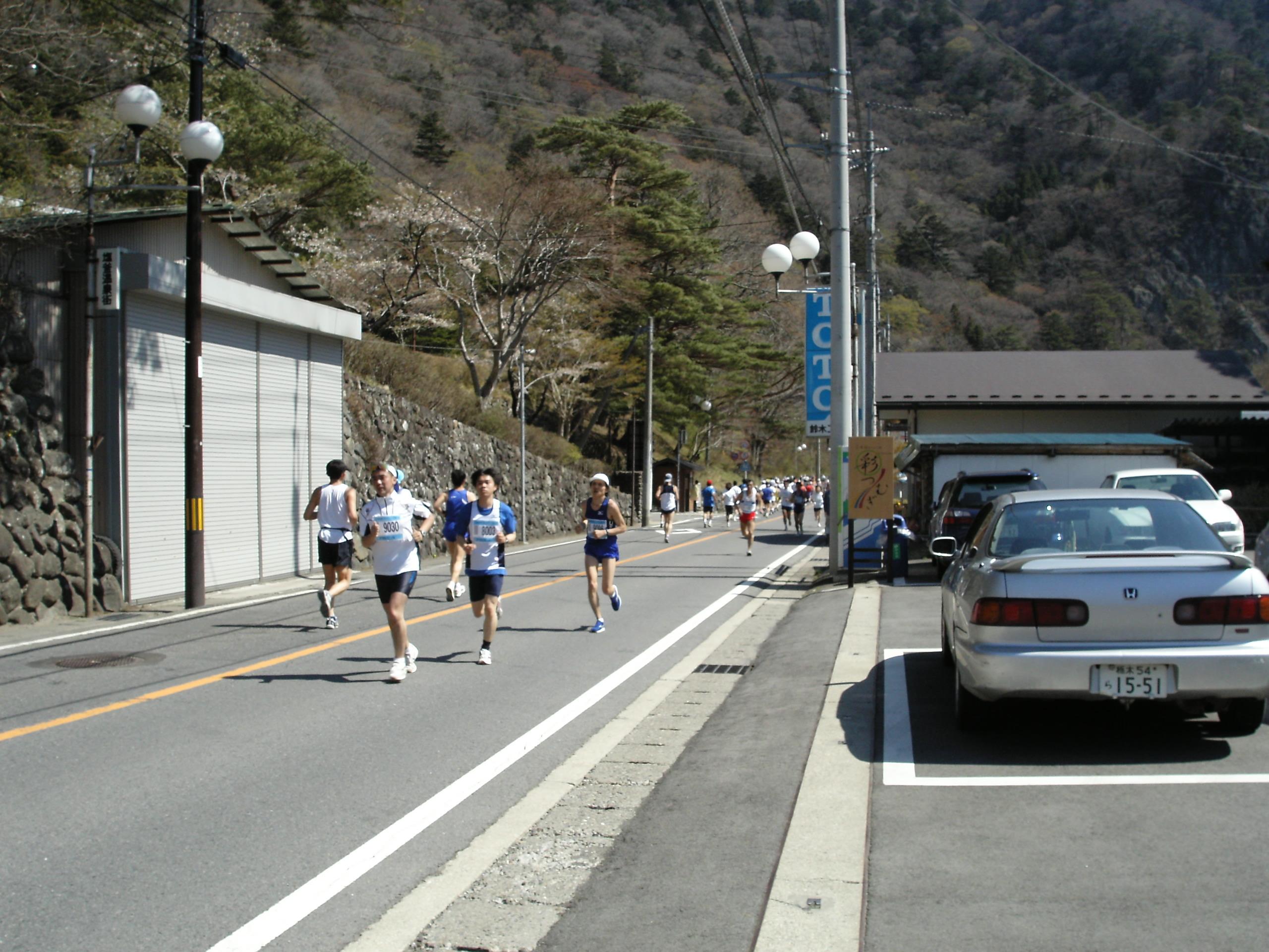 湯けむりマラソン