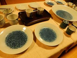 設楽享良・横山恵子陶磁と木の器展