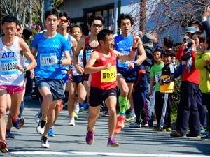 第40回塩原湯けむりマラソン大会