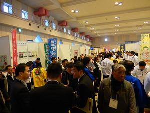 とちぎ食と農の展示商談会2014