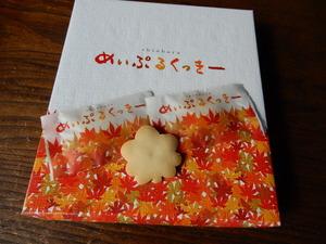 めいぷるクッキー