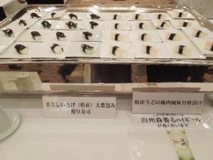 那須の春香うどは握り寿司で登場」